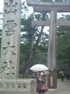 Izumo_4