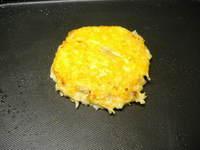 Bokonomiyaki